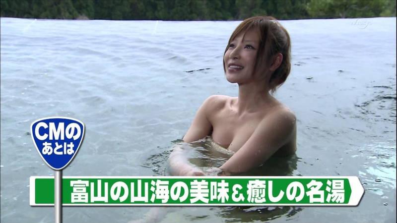 【手嶋優キャプ画像】温泉に入浴している手嶋優が悔しいけど抜けるwww 03
