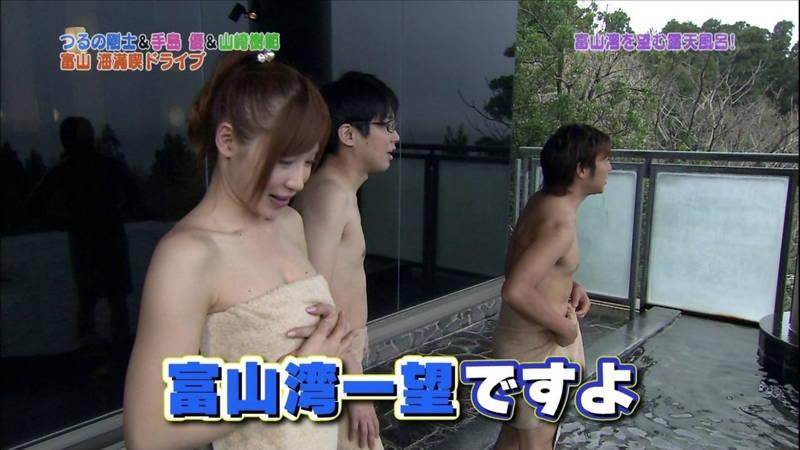 【手嶋優キャプ画像】温泉に入浴している手嶋優が悔しいけど抜けるwww 08