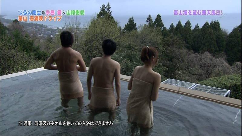 【手嶋優キャプ画像】温泉に入浴している手嶋優が悔しいけど抜けるwww 09