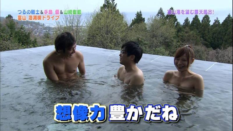【手嶋優キャプ画像】温泉に入浴している手嶋優が悔しいけど抜けるwww 11