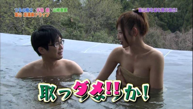 【手嶋優キャプ画像】温泉に入浴している手嶋優が悔しいけど抜けるwww 19