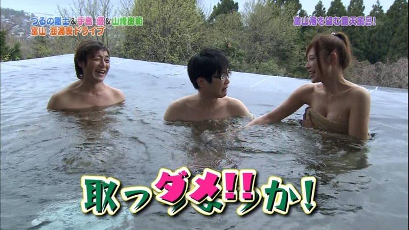 【手嶋優キャプ画像】温泉に入浴している手嶋優が悔しいけど抜けるwww 21