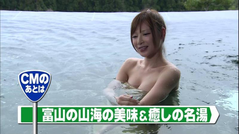 【手嶋優キャプ画像】温泉に入浴している手嶋優が悔しいけど抜けるwww 30