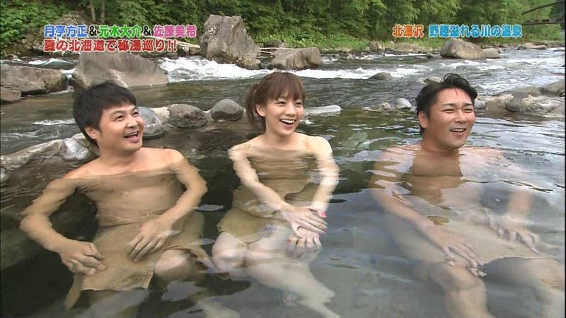 【佐藤美希キャプ画像】温泉ロケで水着が見えたときの残念さと興奮のダブルパンチがたまらんwww 11