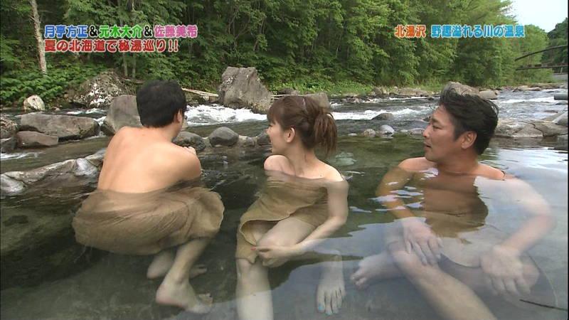 【佐藤美希キャプ画像】温泉ロケで水着が見えたときの残念さと興奮のダブルパンチがたまらんwww 12