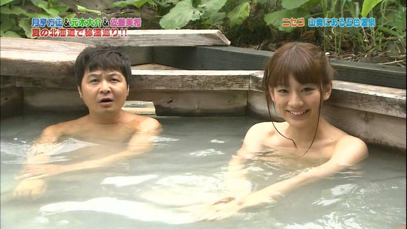 【佐藤美希キャプ画像】温泉ロケで水着が見えたときの残念さと興奮のダブルパンチがたまらんwww 13
