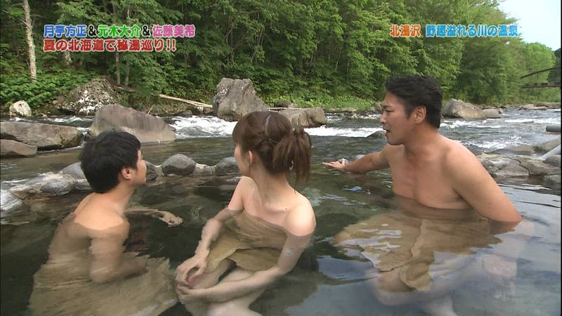 【佐藤美希キャプ画像】温泉ロケで水着が見えたときの残念さと興奮のダブルパンチがたまらんwww 14