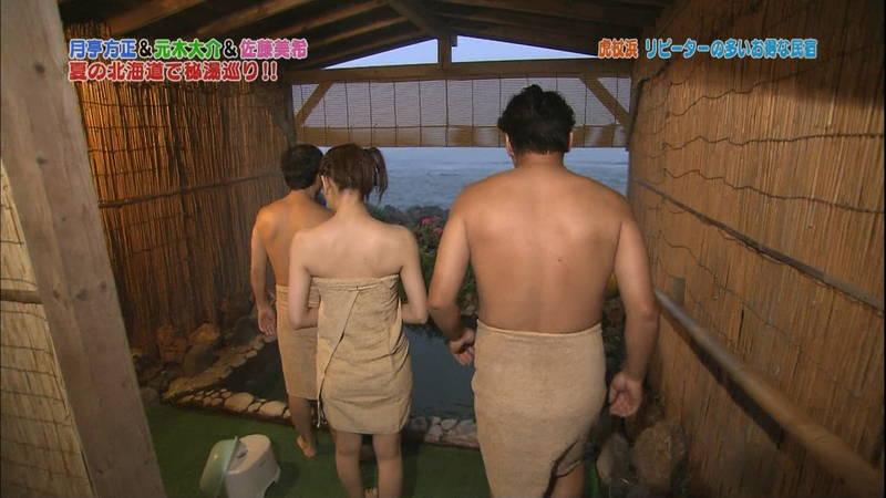 【佐藤美希キャプ画像】温泉ロケで水着が見えたときの残念さと興奮のダブルパンチがたまらんwww 17
