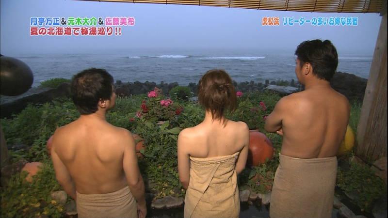 【佐藤美希キャプ画像】温泉ロケで水着が見えたときの残念さと興奮のダブルパンチがたまらんwww 18