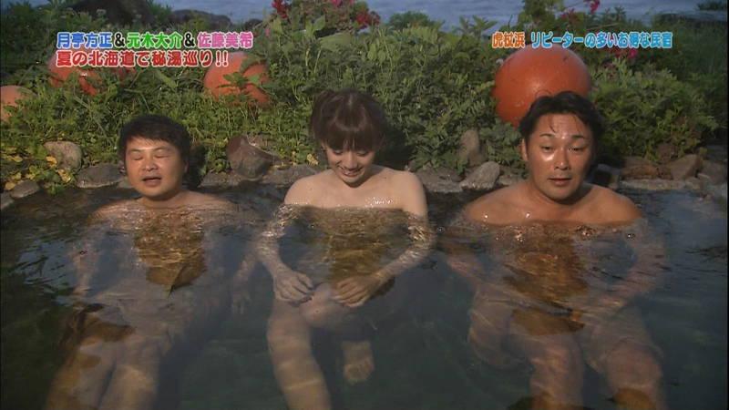 【佐藤美希キャプ画像】温泉ロケで水着が見えたときの残念さと興奮のダブルパンチがたまらんwww 19