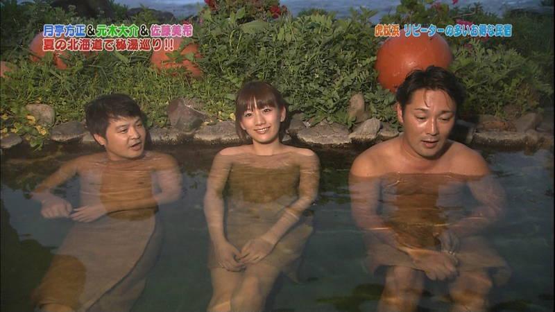 【佐藤美希キャプ画像】温泉ロケで水着が見えたときの残念さと興奮のダブルパンチがたまらんwww 21