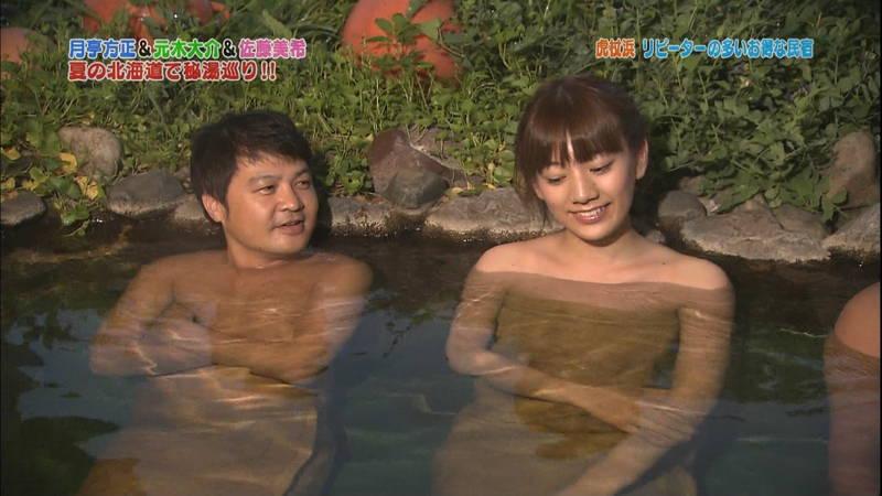 【佐藤美希キャプ画像】温泉ロケで水着が見えたときの残念さと興奮のダブルパンチがたまらんwww 22