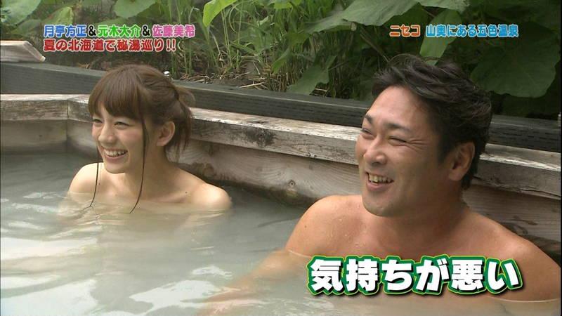 【佐藤美希キャプ画像】温泉ロケで水着が見えたときの残念さと興奮のダブルパンチがたまらんwww 27