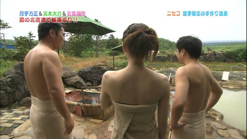 【佐藤美希キャプ画像】温泉ロケで水着が見えたときの残念さと興奮のダブルパンチがたまらんwww 28
