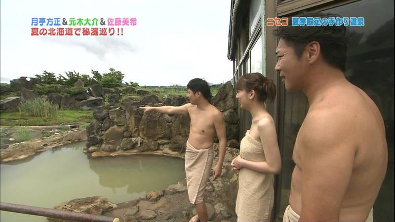 【佐藤美希キャプ画像】温泉ロケで水着が見えたときの残念さと興奮のダブルパンチがたまらんwww 29