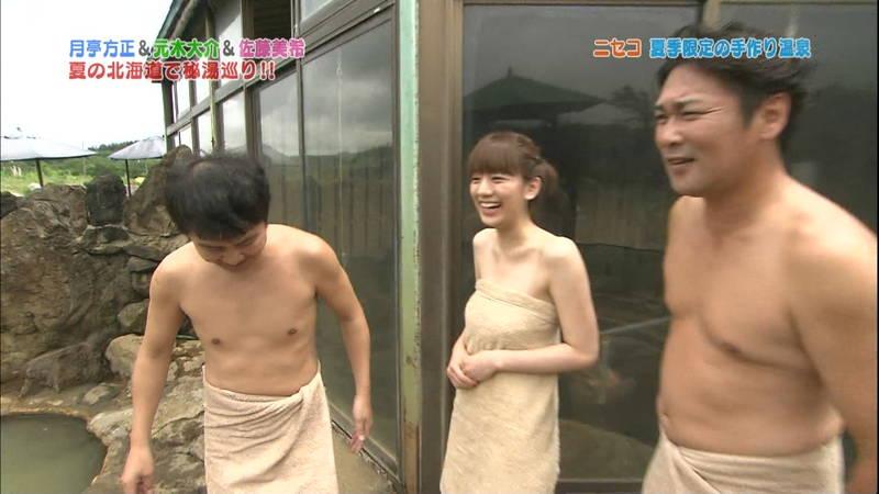 【佐藤美希キャプ画像】温泉ロケで水着が見えたときの残念さと興奮のダブルパンチがたまらんwww 30