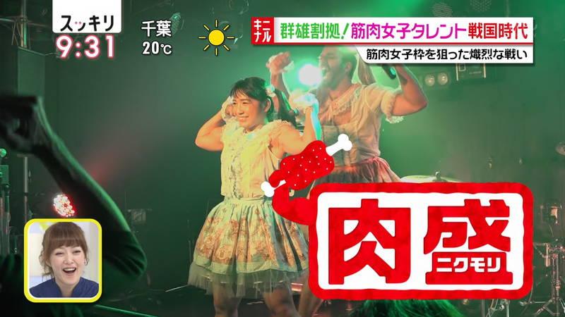 【ゆんころキャプ画像】マッスル女子を特集したコーナーが引き締まった美尻祭り状態www 11