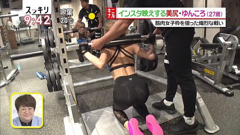【ゆんころキャプ画像】マッスル女子を特集したコーナーが引き締まった美尻祭り状態www 13