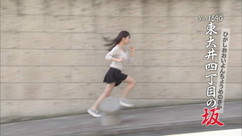 【清水あいりキャプ画像】Hカップを全力で揺らして坂道を駆け上がる清水あいりwww 03