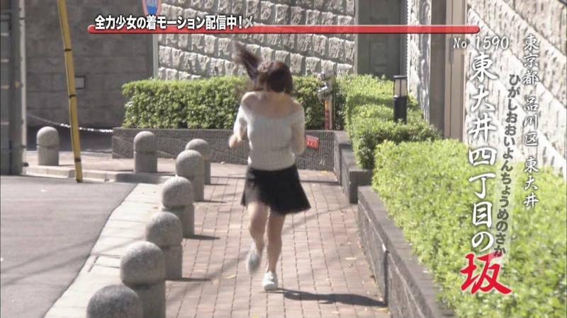【清水あいりキャプ画像】Hカップを全力で揺らして坂道を駆け上がる清水あいりwww 07