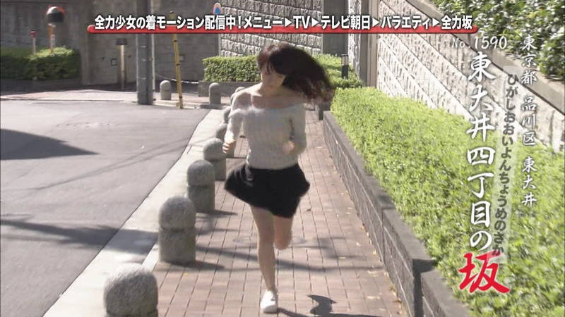 【清水あいりキャプ画像】Hカップを全力で揺らして坂道を駆け上がる清水あいりwww 08