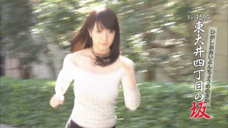 【清水あいりキャプ画像】Hカップを全力で揺らして坂道を駆け上がる清水あいりwww 19