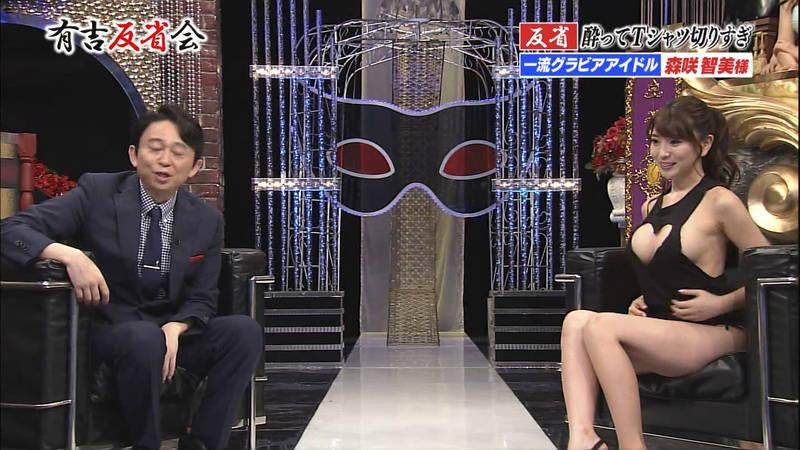 【森咲智美キャプ画像】谷間と横乳アピールが酷い衣装で番組出演した森咲智美www 21