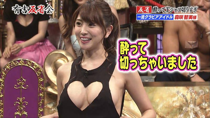 【森咲智美キャプ画像】谷間と横乳アピールが酷い衣装で番組出演した森咲智美www 30