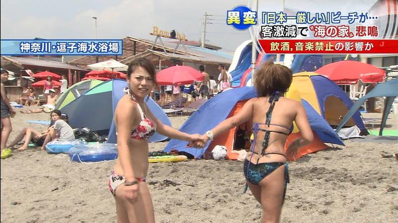 【素人キャプ画像】関東のビーチでパーリー状態になっている素人達のビキニ姿www 06