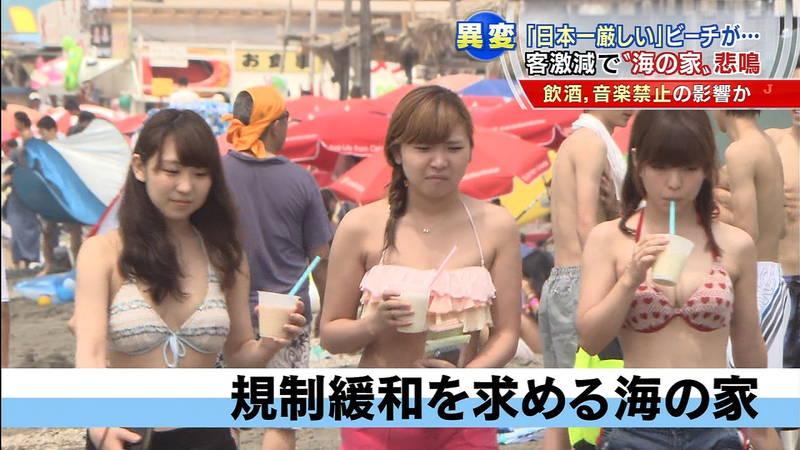 【素人キャプ画像】関東のビーチでパーリー状態になっている素人達のビキニ姿www 08