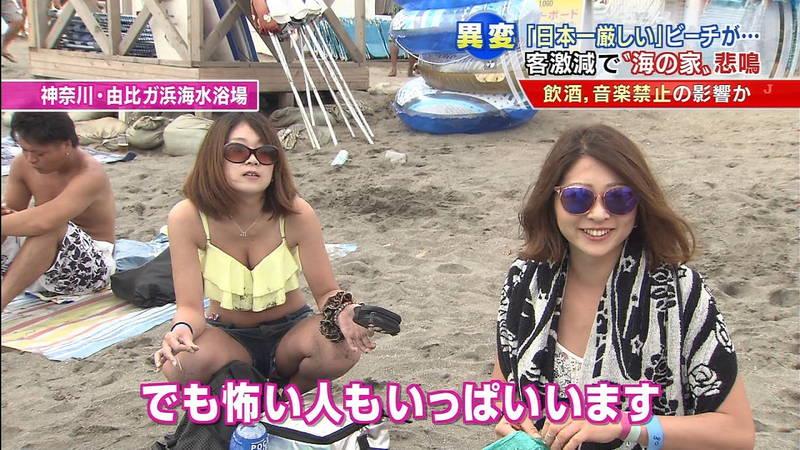 【素人キャプ画像】関東のビーチでパーリー状態になっている素人達のビキニ姿www 09