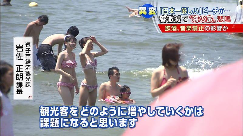 【素人キャプ画像】関東のビーチでパーリー状態になっている素人達のビキニ姿www 10