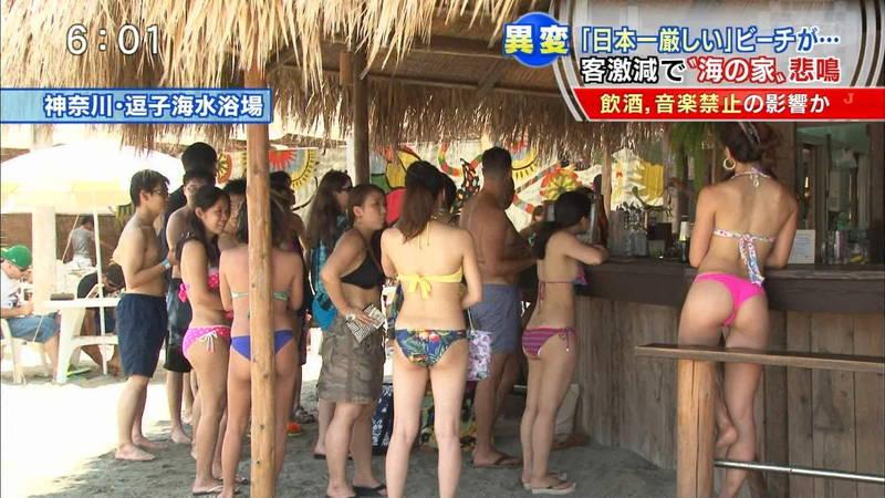 【素人キャプ画像】関東のビーチでパーリー状態になっている素人達のビキニ姿www 11
