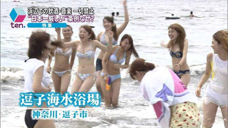 【素人キャプ画像】関東のビーチでパーリー状態になっている素人達のビキニ姿www 13