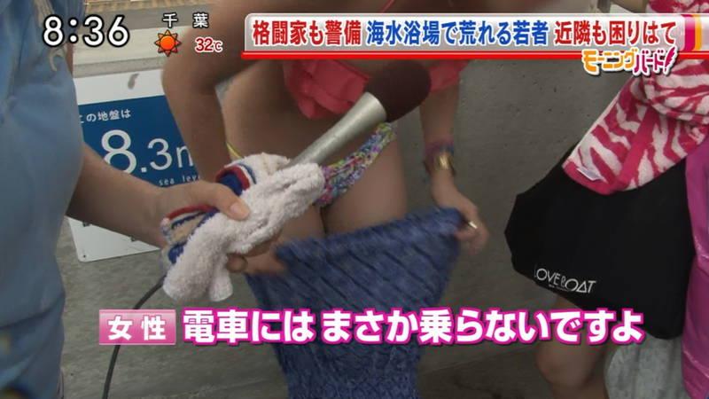 【素人キャプ画像】関東のビーチでパーリー状態になっている素人達のビキニ姿www 14