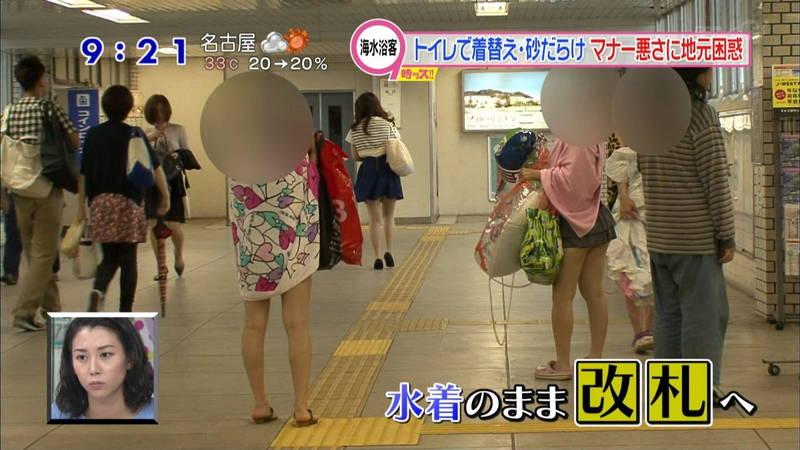 【素人キャプ画像】関東のビーチでパーリー状態になっている素人達のビキニ姿www 15