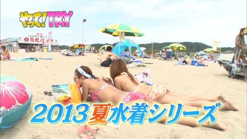 【素人キャプ画像】関東のビーチでパーリー状態になっている素人達のビキニ姿www 18