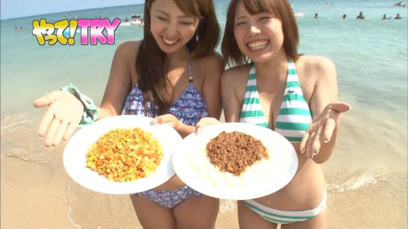 【素人キャプ画像】関東のビーチでパーリー状態になっている素人達のビキニ姿www 21