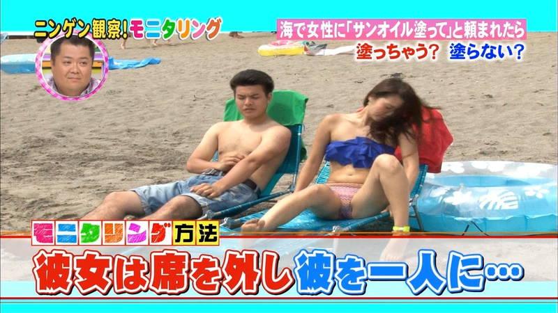 【素人キャプ画像】関東のビーチでパーリー状態になっている素人達のビキニ姿www 27