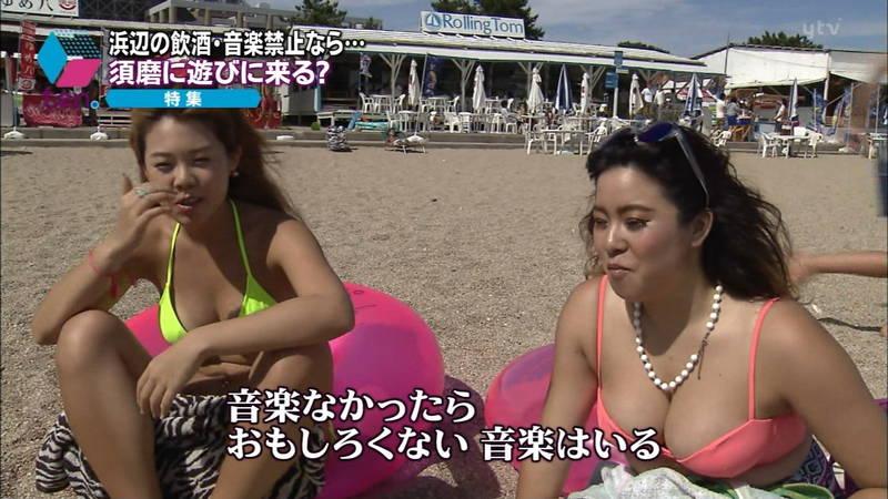 【素人キャプ画像】関東のビーチでパーリー状態になっている素人達のビキニ姿www 28