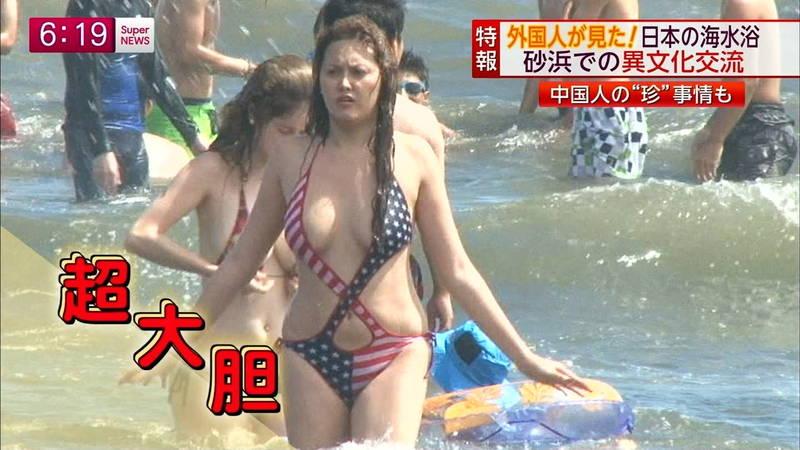 【素人キャプ画像】関東のビーチでパーリー状態になっている素人達のビキニ姿www 29