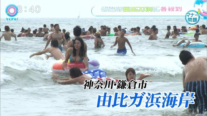 【素人キャプ画像】関東のビーチでパーリー状態になっている素人達のビキニ姿www 30