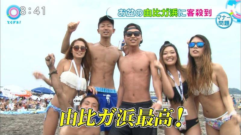 【素人キャプ画像】関東のビーチでパーリー状態になっている素人達のビキニ姿www 32