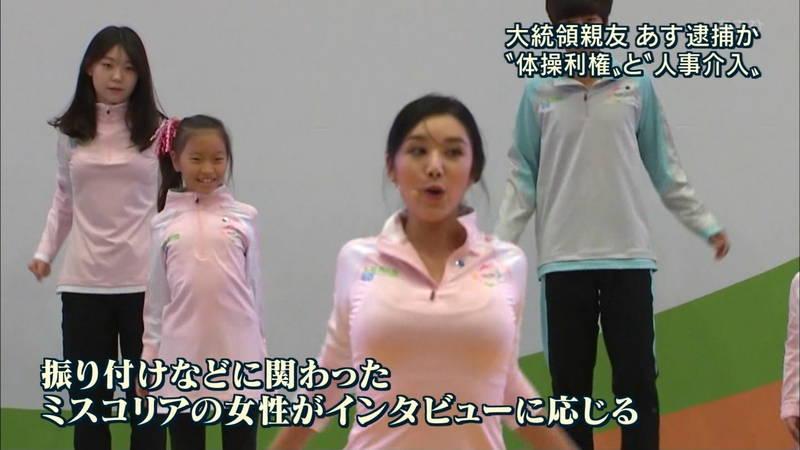 【よろずキャプ画像】橋本マナミのヌードから海外映画のおっぱいモロまでよろずまとめ! 10
