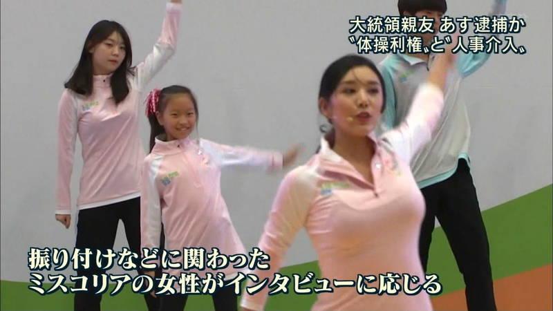 【よろずキャプ画像】橋本マナミのヌードから海外映画のおっぱいモロまでよろずまとめ! 11