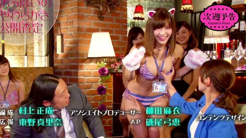 【よろずキャプ画像】橋本マナミのヌードから海外映画のおっぱいモロまでよろずまとめ! 20