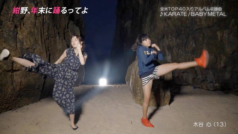 【よろずキャプ画像】海外女性のハプニング多めのよろずキャプ画像まとめ! 20