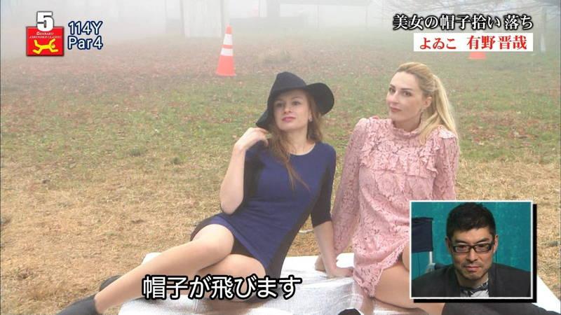 【よろずキャプ画像】海外女性のハプニング多めのよろずキャプ画像まとめ! 31