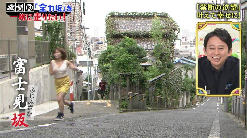 【和地つかさキャプ画像】和地つかさが谷間丸見えの服で坂道を全力ダッシュwww 07