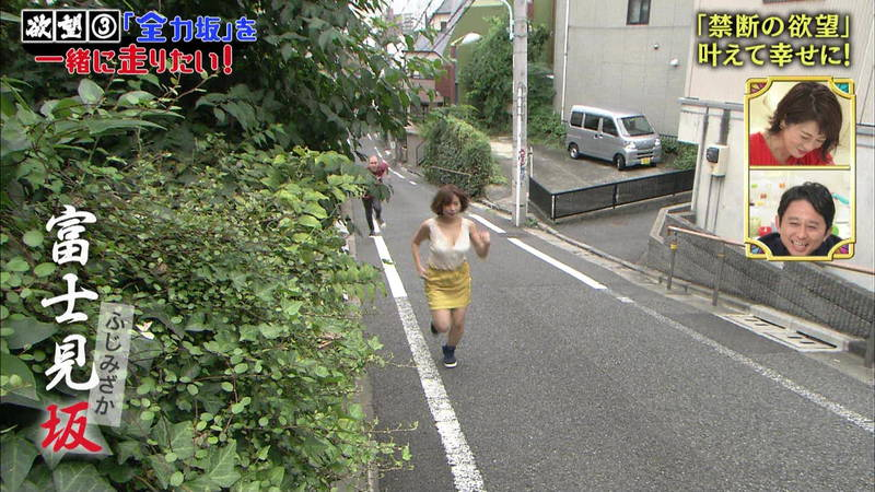 【和地つかさキャプ画像】和地つかさが谷間丸見えの服で坂道を全力ダッシュwww 08